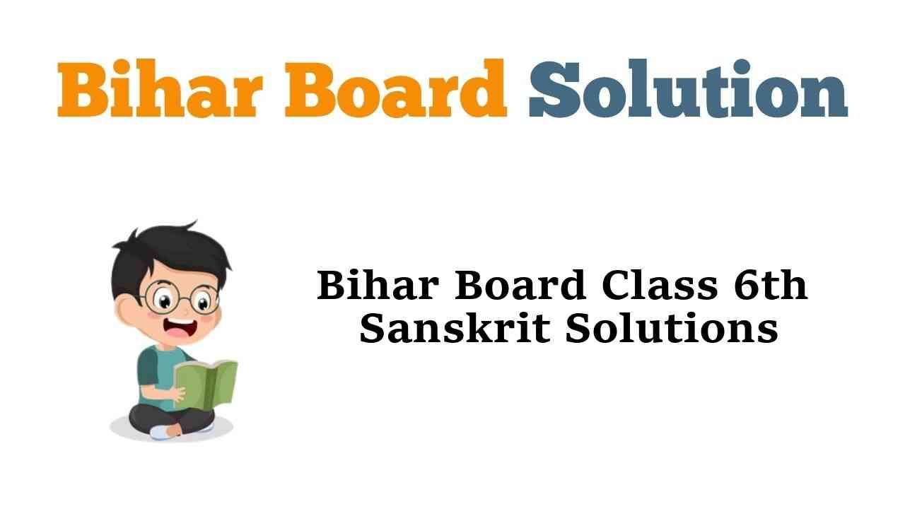 Bihar Board Class 6 Sanskrit Book Solutions अमृता Amrita Bhag 1