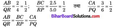 Bihar Board Class 10 Maths Solutions Chapter 6 त्रिभुज Ex 6.3 Q1.1