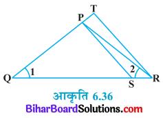 Bihar Board Class 10 Maths Solutions Chapter 6 त्रिभुज Ex 6.3 Q4
