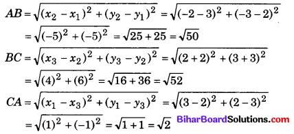 Bihar Board Class 10 Maths Solutions Chapter 7 निर्देशांक ज्यामिति Additional Questions LAQ 5
