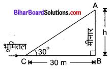 Bihar Board Class 10 Maths Solutions Chapter 9 त्रिकोणमिति के कुछ अनुप्रयोग Ex 9.1 Q4