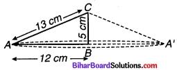 Bihar Board Class 9 Maths Solutions Chapter 13 पृष्ठीय क्षेत्रफल एवं आयतन Ex 13.7