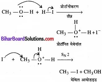 BIhar Board Class 12 Chemistry Chapter 11 ऐल्कोहॉल, फ़िनॉल एवं ईथर img-63