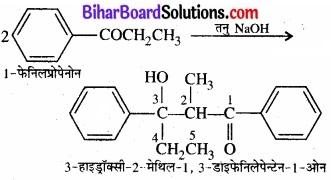 BIhar Board Class 12 Chemistry Chapter 12 ऐल्डिहाइड, कीटोन एवं कार्बोक्सिलिक अम्ल img-30
