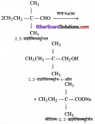 BIhar Board Class 12 Chemistry Chapter 12 ऐल्डिहाइड, कीटोन एवं कार्बोक्सिलिक अम्ल img-32