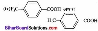 BIhar Board Class 12 Chemistry Chapter 12 ऐल्डिहाइड, कीटोन एवं कार्बोक्सिलिक अम्ल img-8