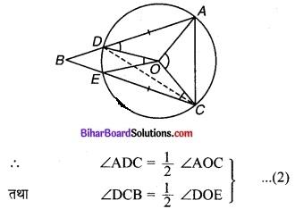 Bihar Board Class 9 Maths Solutions Chapter 10 वृत्त Ex 10.6 Q 4