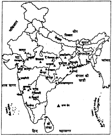Bihar Board 12th Geography Important Questions Long Answer Type Part 4, 2