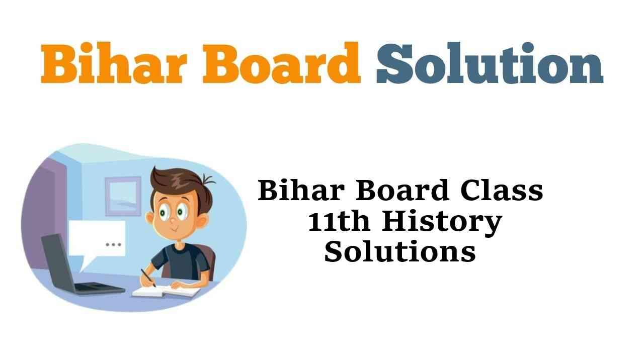 Bihar Board Class 11th History Solutions इतिहास