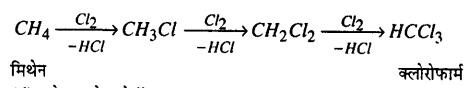 Bihar Board 12th Chemistry Model Question Paper 1 in Hindi - 17