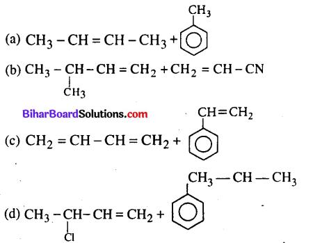 Bihar Board 12th Chemistry Model Question Paper 2 in Hindi - 4