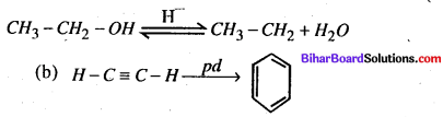 Bihar Board 12th Chemistry Model Question Paper 3 in English Medium 7