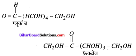 Bihar Board 12th Chemistry Model Question Paper 4 in Hindi - 14