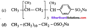 Bihar Board 12th Chemistry Objective Answers Chapter 16 Chemistry in Everyday Life 4