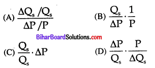 Bihar Board 12th Economics Objective Answers Chapter 3 Producer Behaviour and Supply - 7