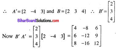 Bihar Board 12th Maths Model Question Paper 1 in English Medium - 12
