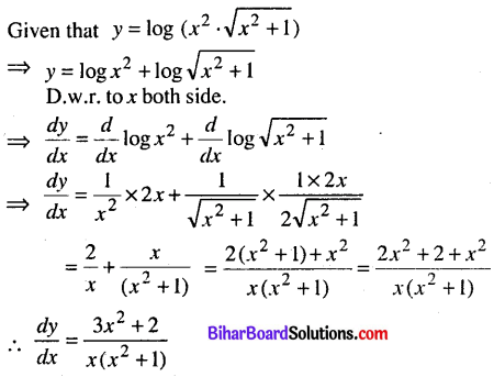Bihar Board 12th Maths Model Question Paper 1 in English Medium - 14