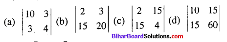 Bihar Board 12th Maths Model Question Paper 1 in English Medium - 2