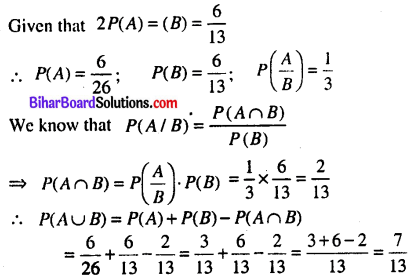 Bihar Board 12th Maths Model Question Paper 1 in English Medium - 29