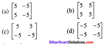 Bihar Board 12th Maths Model Question Paper 1 in English Medium - 3