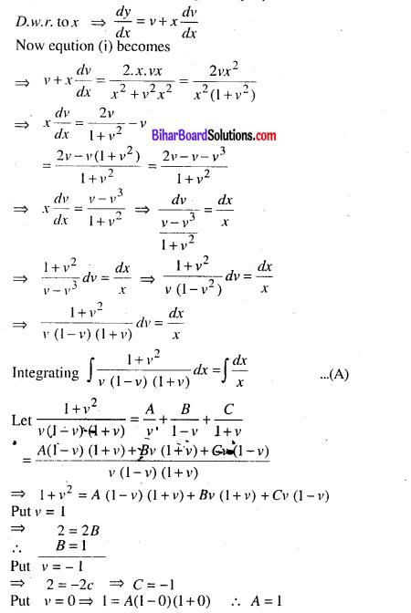 Bihar Board 12th Maths Model Question Paper 1 in English Medium - 34