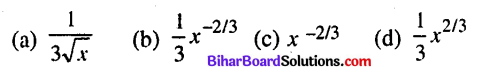 Bihar Board 12th Maths Model Question Paper 1 in English Medium - 5