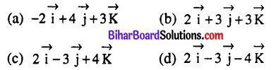 Bihar Board 12th Maths Model Question Paper 1 in English Medium - 7