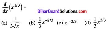 Bihar Board 12th Maths Model Question Paper 1 in Hindi Medium MCQ Q24