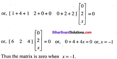 Bihar Board 12th Maths Model Question Paper 2 in English Medium - 16