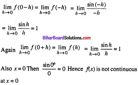Bihar Board 12th Maths Model Question Paper 2 in English Medium - 20