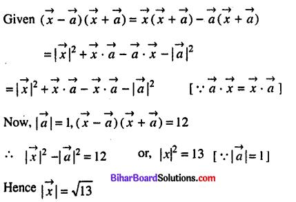 Bihar Board 12th Maths Model Question Paper 2 in English Medium - 27