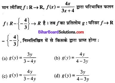 Bihar Board 12th Maths Model Question Paper 2 in Hindi MCQ Q2