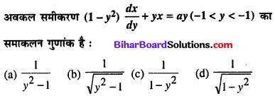Bihar Board 12th Maths Model Question Paper 2 in Hindi MCQ Q36