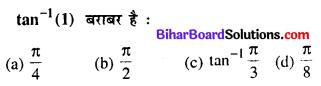 Bihar Board 12th Maths Model Question Paper 2 in Hindi MCQ Q5