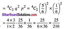 Bihar Board 12th Maths Model Question Paper 2 in Hindi SAQ Q21