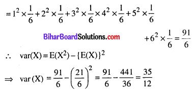 Bihar Board 12th Maths Model Question Paper 2 in Hindi SAQ Q22.1