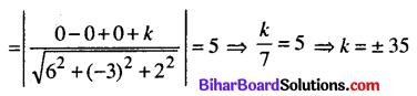 Bihar Board 12th Maths Model Question Paper 3 in English Medium - 21