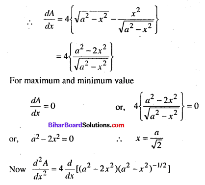 Bihar Board 12th Maths Model Question Paper 3 in English Medium - 28