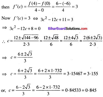 Bihar Board 12th Maths Model Question Paper 3 in English Medium - 30