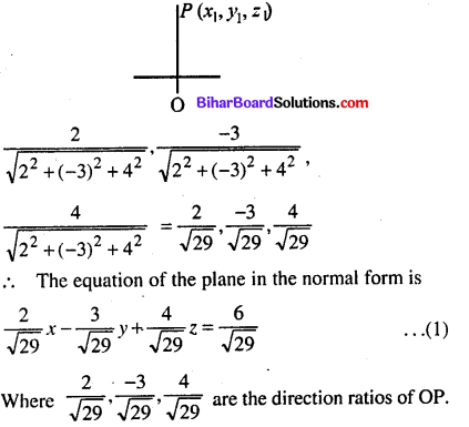 Bihar Board 12th Maths Model Question Paper 3 in English Medium - 37