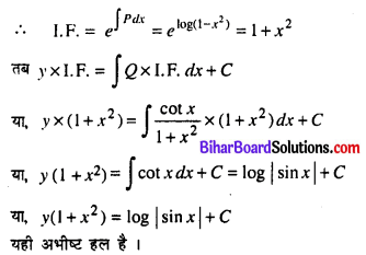 Bihar Board 12th Maths Model Question Paper 3 in Hindi SAQ Q15.1