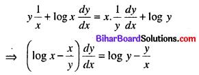Bihar Board 12th Maths Model Question Paper 3 in Hindi SAQ Q8