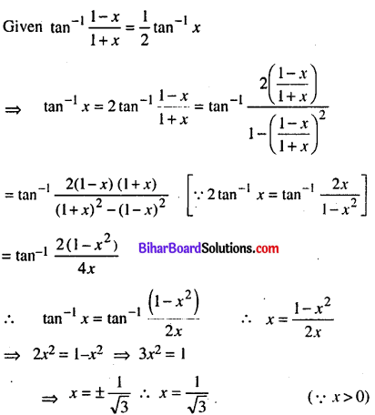 Bihar Board 12th Maths Model Question Paper 4 in English Medium - 13