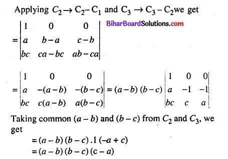 Bihar Board 12th Maths Model Question Paper 4 in English Medium - 15