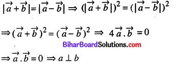 Bihar Board 12th Maths Model Question Paper 4 in English Medium - 29