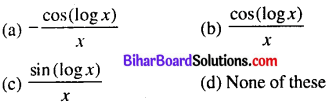 Bihar Board 12th Maths Model Question Paper 4 in English Medium - 3