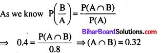 Bihar Board 12th Maths Model Question Paper 4 in English Medium - 31