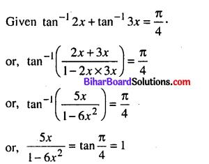 Bihar Board 12th Maths Model Question Paper 4 in English Medium - 32