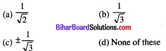 Bihar Board 12th Maths Model Question Paper 4 in English Medium - 6