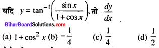 Bihar Board 12th Maths Model Question Paper 4 in Hindi MCQ Q19